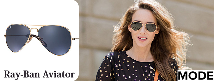 homme couleur attrayante grande collection Ray ban Aviator - Mode Store - Online Business Directory ...